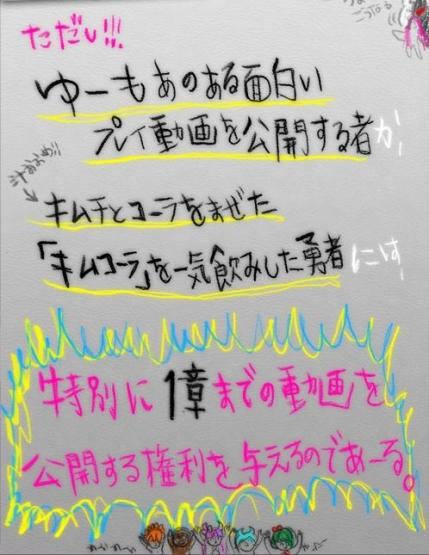 4_20140922221856e1a.jpg