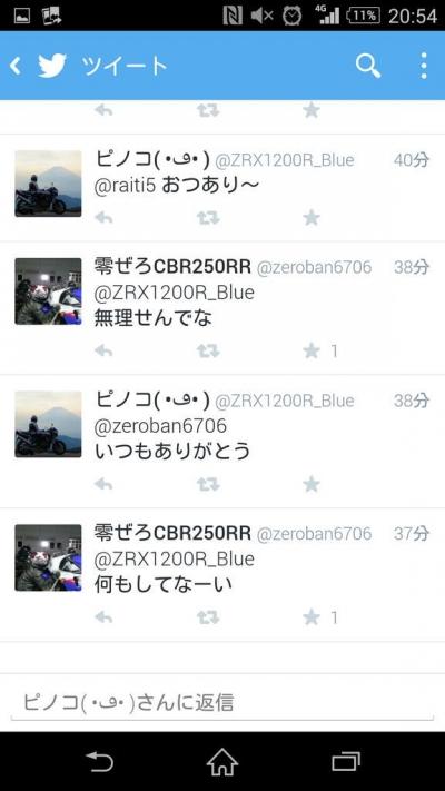 4_20150521210319a5b.jpg
