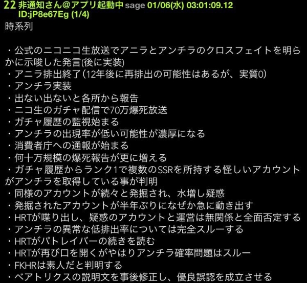 4_20160106181140e3c.jpg