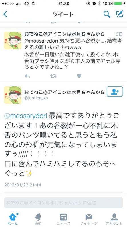 4_20160130105350aba.jpg