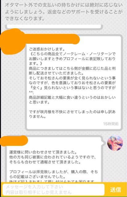 4_20160130171253dc6.png