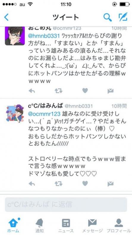 4_2016050616525525f.jpg