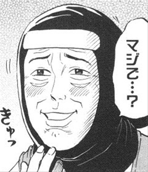 ジャンプ+でうすた京介の新連載くるぞおおおおおおお