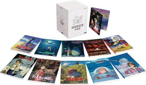 『ルパン三世 カリオストロの城』から最新作『風立ちぬ』まで! 宮崎駿が監督として手掛けた映画11作品が詰まった「宮崎駿監督作品集」が発売決定!