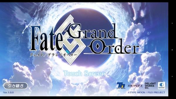 『Fate/Grand Order』にショタ化したイスカンダルや、セイバークラスの旦那が登場!