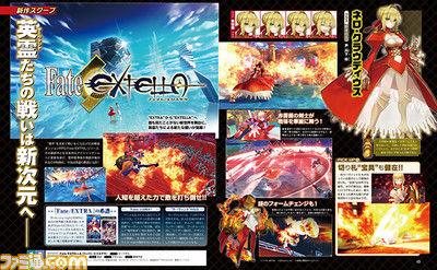 PS4/PSVita『Fate/EXTELLA』2016年11月10日発売! 参戦サーヴァントは全16騎、追加参戦サーヴァント ・アルトリア・ペンドラゴン・ジャンヌ・ダルク・エリザベート・バートリー