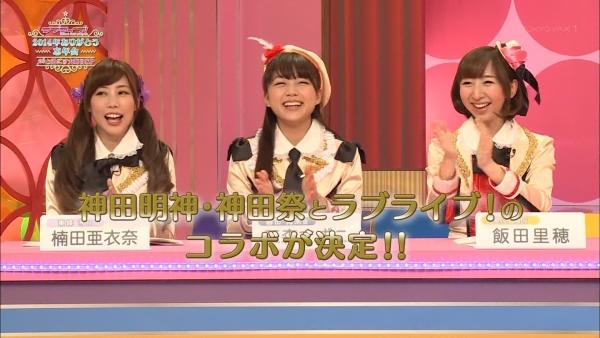 『ラブライブ!』と『神田明神・神田祭』のコラボビジュアル公開!!みんな可愛ええええええええ!!