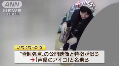 声優・緒方恵美さん「声優のアイコもうやめて。コチラの業界をdisってるようでムネが痛い。辛い」