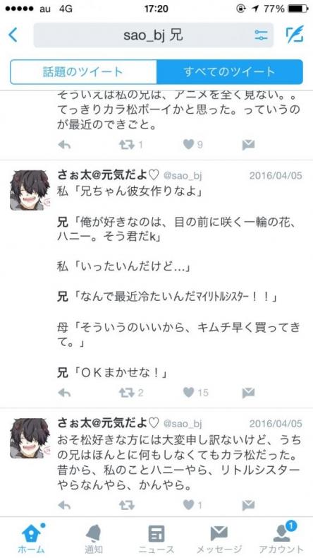 5_20160416201107108.jpg