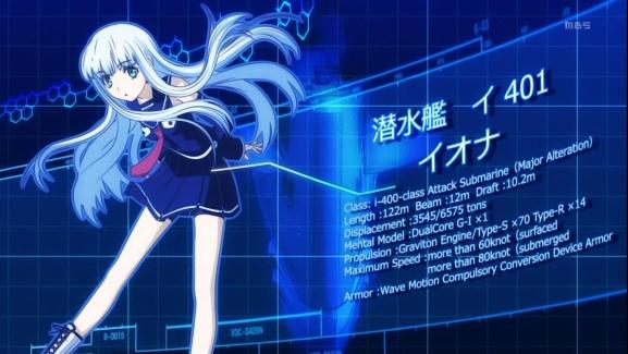【速報】アニメ『蒼き鋼のアルペジオ』劇場版制作決定!2015年公開予定! 第1弾はTV版再構成+新エピ、第2弾は完全新作