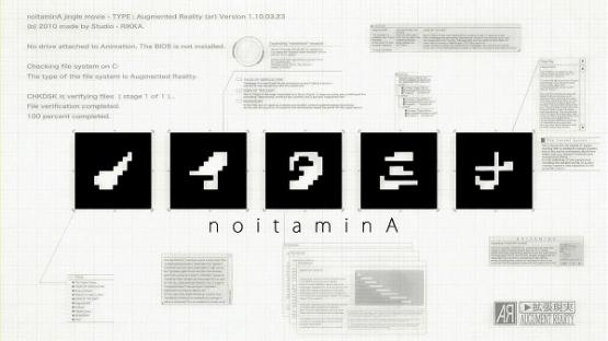 ノイタミナ制作陣は「新しいことをやらないとアニメはいわゆる『オタク』向けの作品とジブリの2分野に留まってしまう」という危機感を持っていた
