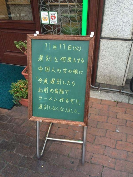 64_2014111223202066e.jpg