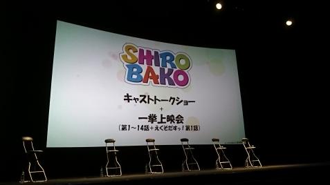 『SHIROBAKO』最新14話では「えくそだすっ」の円盤売上げ枚数に関して言及あるらしいぞwww