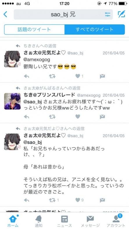 6_20160416201105cb5.jpg