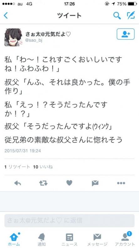 7_201604162018016da.jpg