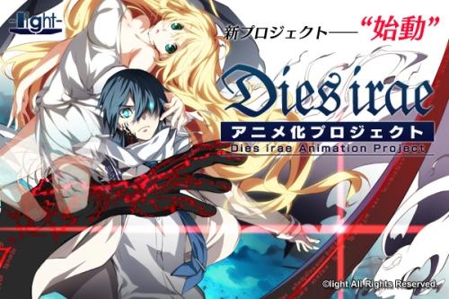 「Dies irae」アニメ化プロジェクトで3000万円に達したことが正式発表! 現在は入金待ち含めて4200万円に