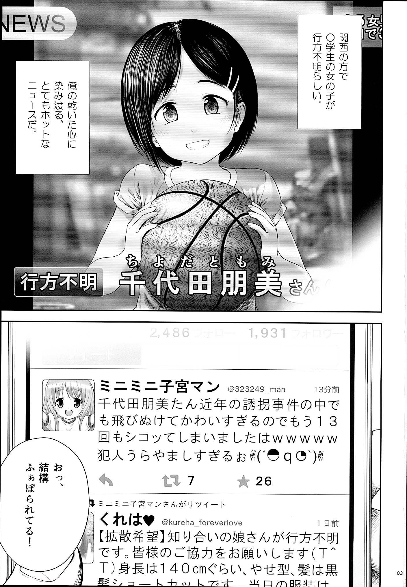 エロ クジラックス 8uVOh6l.jpg
