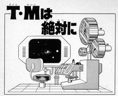 この漫画の細かい所の意味が分からないんだが説明できる?