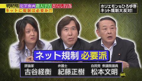ツイ民「ロリコン犯罪を助長しているのは確実に日本のアニメオタク文化!罪悪感を持たなければならない分野に倫理を無視して市民権を与えてしまっている」