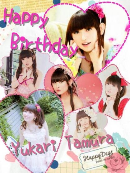 2月27日は声優・田村ゆかりさんの誕生日!! 世界一可愛いよおおおおおおおおお