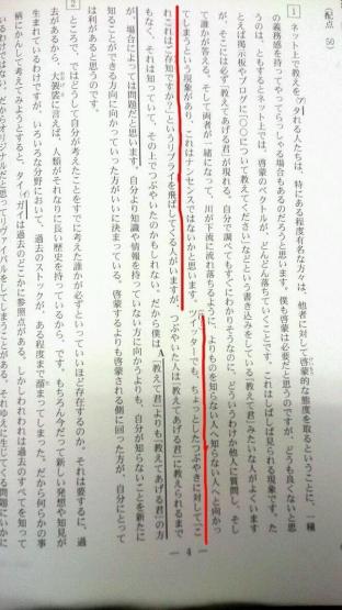 B7hzecNCcAAdpqe.jpg