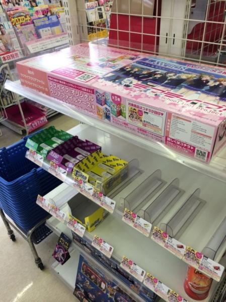 NHKの今日のつぶやきビッグデータで『ラブライブ』『ローソン』がww 相変わらず平和な日本