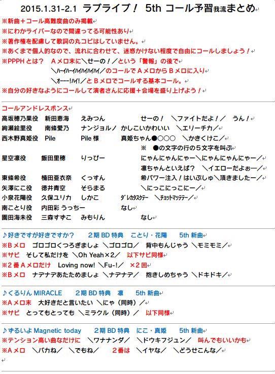 B8fNDuUCYAAy_F4.jpg