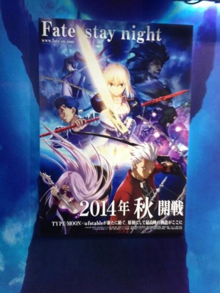 10月放送 ufo版『Fate/stay night』新ビジュアル公開、かっけえええええええ!! 士郎の私服もユニクロから変わってるぞwwwww!! キャスト変更はなし