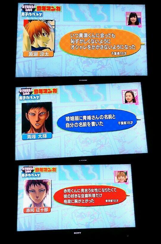 NHK「Rの法則」で「女子高校生のための少年マンガ」という内容が放送される