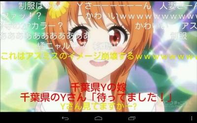 【逆に怖い】『ニセコイ』 千葉県のYさん、橘万里花の誕生日に「花束」と「月の権利書」を送るwwwww