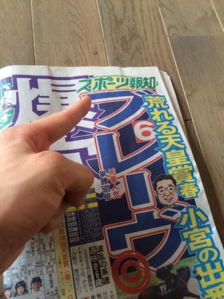 今日発売の「スポーツ報知」に『ストパン・ガルパン・艦これ』の記事が掲載! 「美少女軍事もの火付け役・ストライクウィッチーズ」