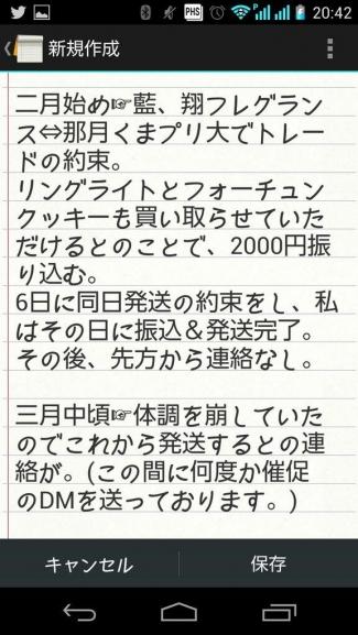 Bq-S8u5CEAI-EwB.jpg