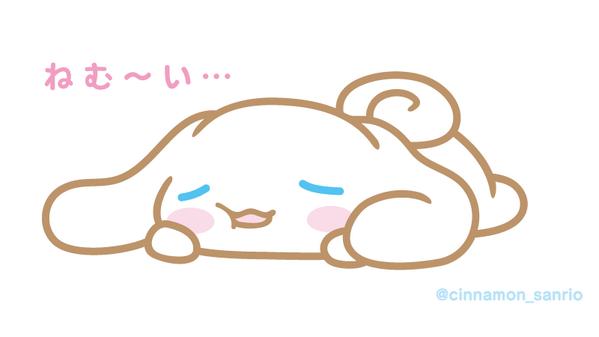 眠そうなシナモン