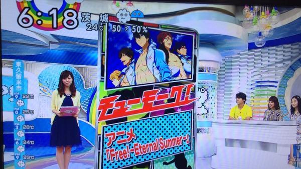 日テレ『ZIP!』で『Free!!2期』特集! 日本のアニメーションの最高到達点! 劇場クオリティーと紹介されるw