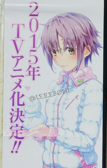Yuki-chan no shoushitsu, spin off de Haruhi BwM0IB3CcAEHsSDs