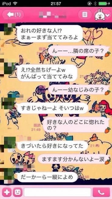 ByS9PnnCQAI4Bd4.jpg
