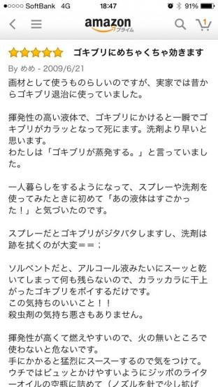 CGzuCAeUkAAVp66.jpg