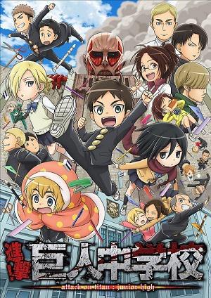 進撃の巨人のスピンオフ漫画『進撃!巨人中学校』がTVアニメ化決定!10月よりMBSほかで放送開始