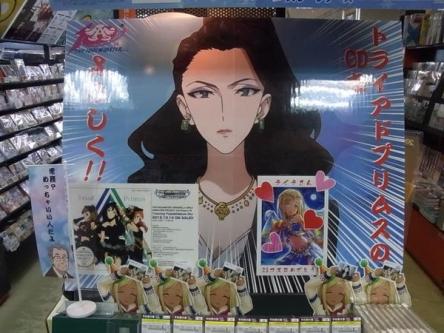 『デレマス』 Triad Primusのデビュー曲「Trancing Pulse」のCDが各地で売切れ続出!!!