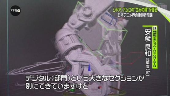 【NEWS ZEROで特集】新人アニメーターの平均年収は111万円! 3年以内の離職率は80%!
