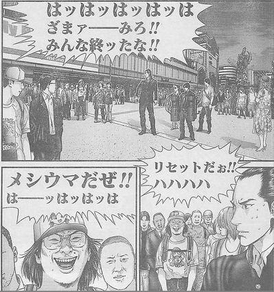 漫画家・奥浩哉「GANTZが終わったとき、2ちゃんで酷評するようなスレが立ちまくった」
