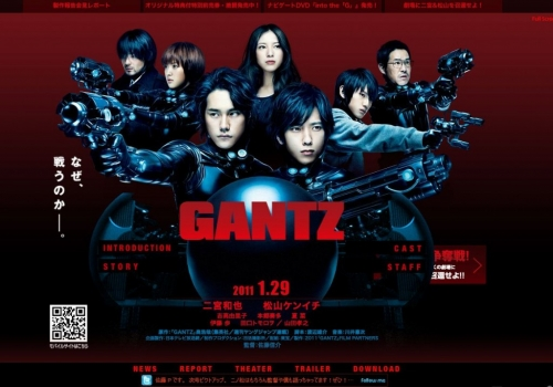 Gantz_liveAction-1024x716.jpg