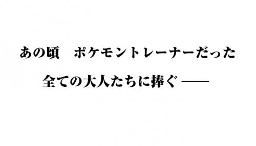 HG_teaser_72px_02.jpg