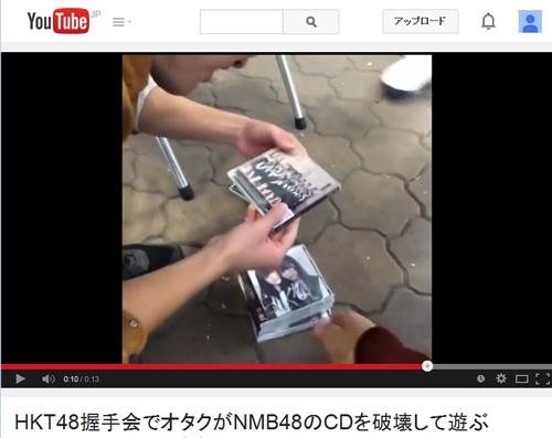 HKT48NMB48.jpg