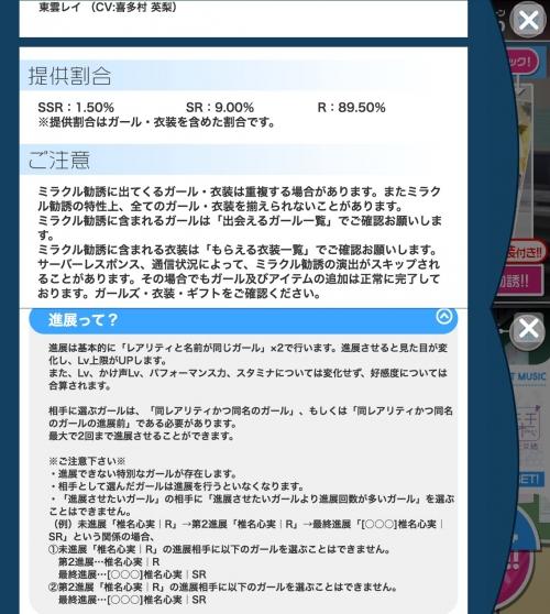 HuNW84O_20151201221017418.jpg