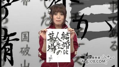 人気声優・日笠陽子さんが演じたキャラベスト5! 1位はもちろん