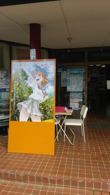 『ラブライブ!サンシャイン!!』の聖地・沼津三の浦観光案内所にどんどんサンシャインの絵が増えていってるwww