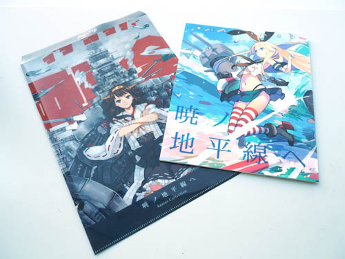 『艦これ』大日本帝国海軍モデルの艦娘とはしゃぐ中国の若者「元ネタが旧日本軍関連でも)全然気にしていません。いいものは、いい」