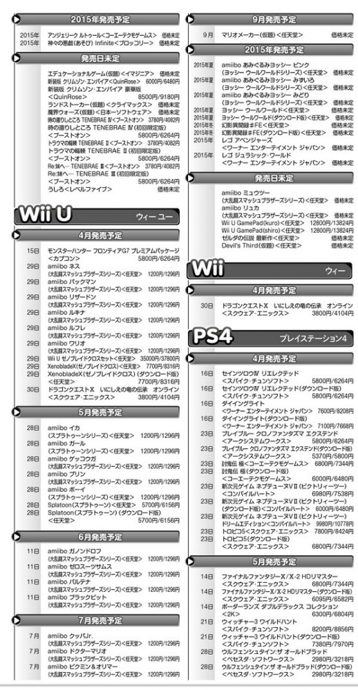 RZpqwS6.jpg