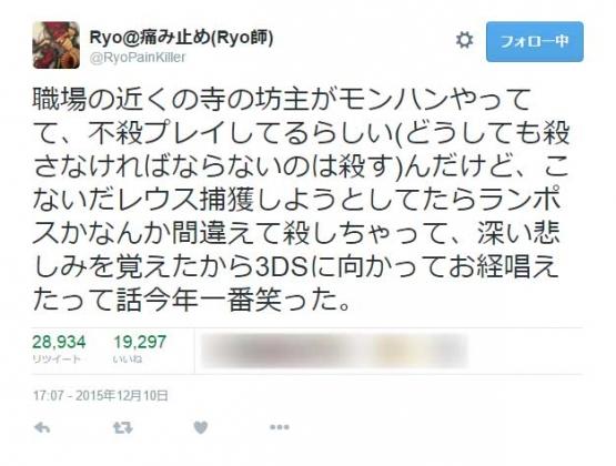 Ryo01.jpg